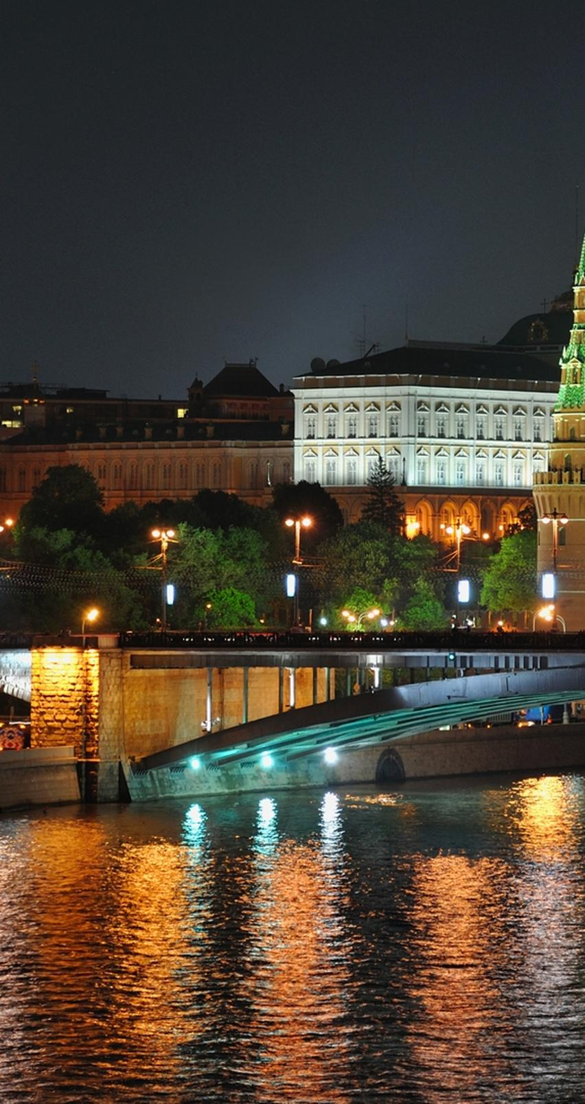 Many Lights In Moscow Beautiful Night Wallpaper Download