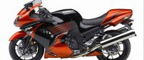 Orange and black Kawasaki Ninja