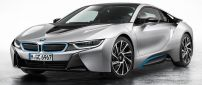 Gray BMW I8 - Amazing sport car