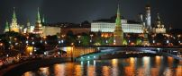 Many lights in Moscow - Beautiful night